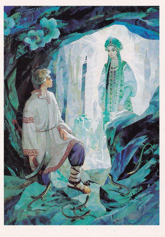 Pavel Bazhov illustration print, The Malachite Casket, The Mistress of the Copper Mountain, Vintage Soviet Postcard (1989), artist V Nazaruk