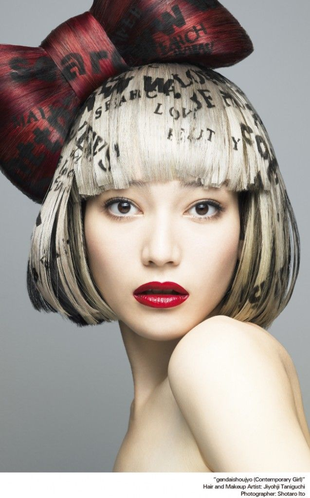 'Contemporary Girl' - hair&makeup artist Jiyohji Taniguchi; photo by Shotaro Ito