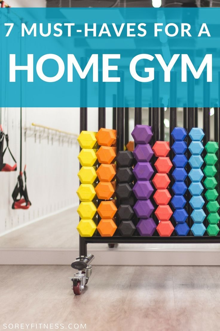 Working Out In Your Home Gym Is Convenient And Effective 7 Essential Pieces Of