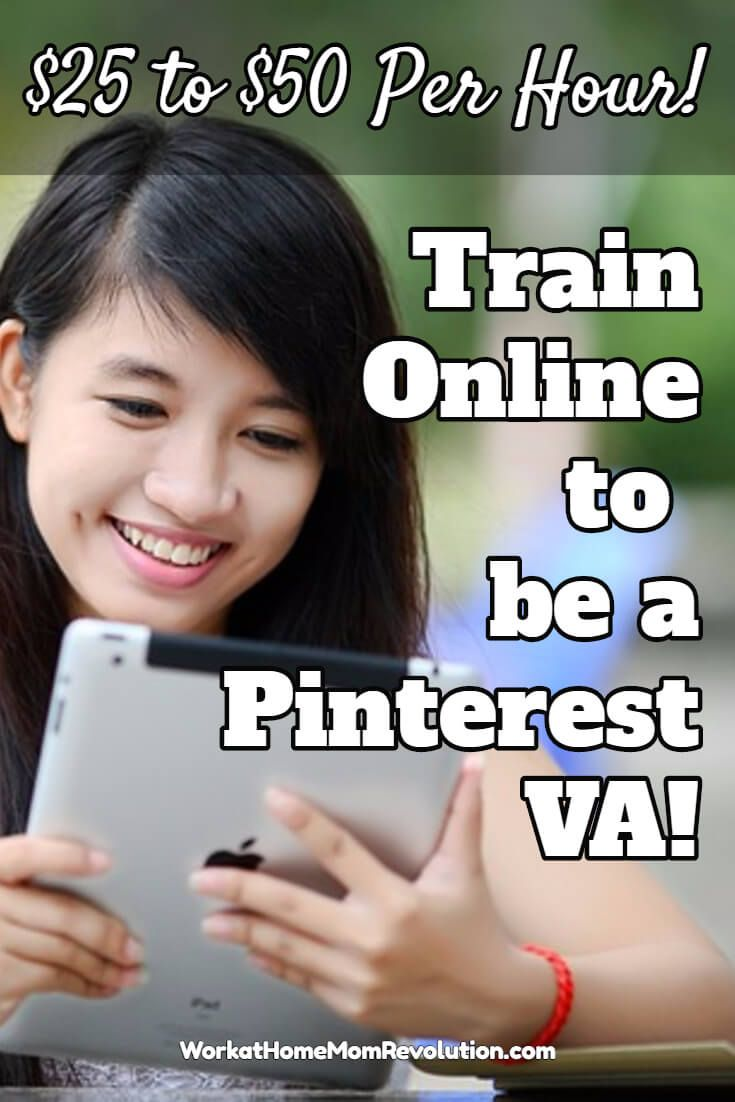 Pinterest VAs are currently demanding $25 to $50 per hour and getting it! So can you! Learn how to start your own Pinterest virtual assistant business today!  It's a flexible and lucrative home business! If you've been seeking a work at home career where you can control your income and make a difference, then this may be it!
