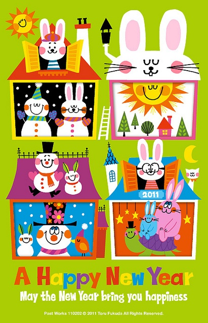 Toru Fukuda Holiday Illustration  happy new year LOVE!