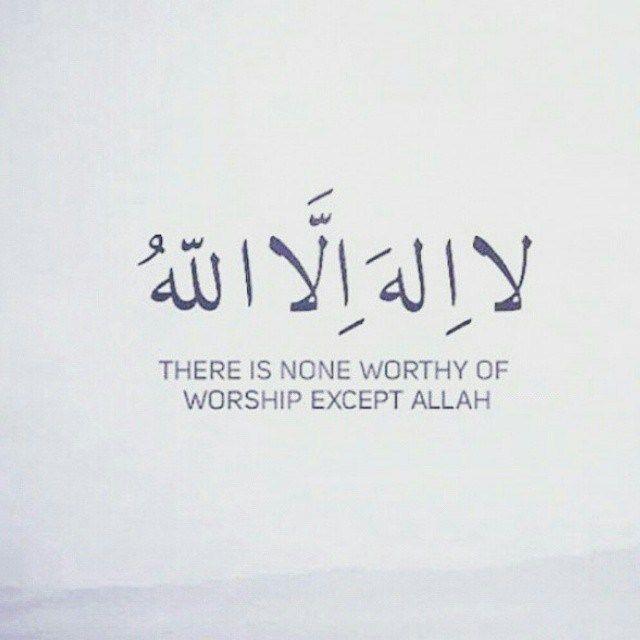 Uitzonderlijk The 852 best Islam images on Pinterest   Islamic quotes, Muslim  @EK94