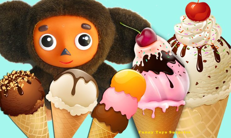Ice Cream Song for Children ♥ Nursery Rhymes ♥ Song Video Kids Funny Toyo Surprise Toys HD CC