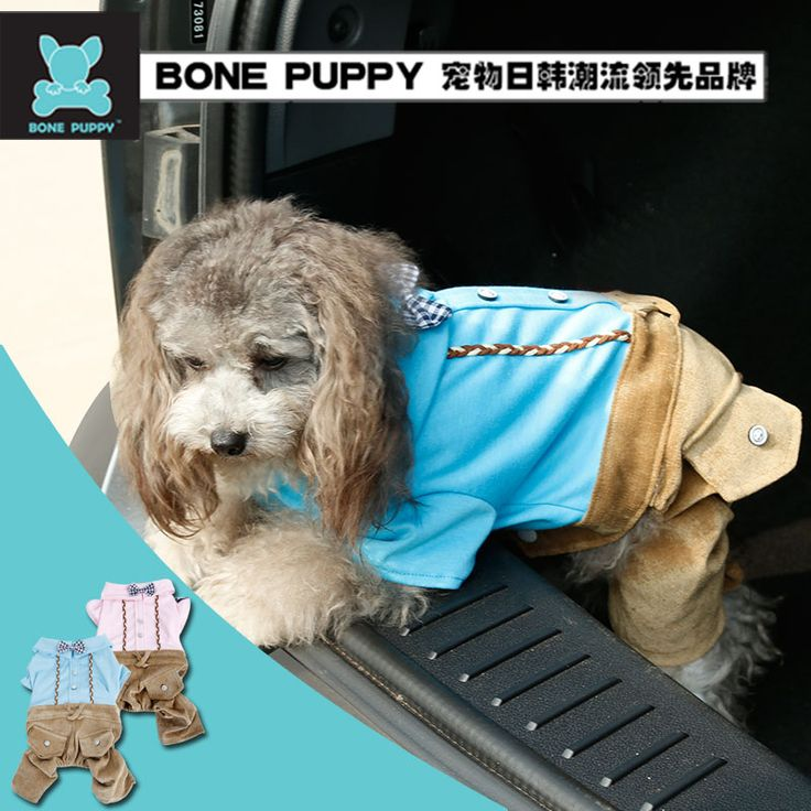 Find More Dog Coats & Jackets Information about BONE PUPPY Gentlement Look Pet Dog Jumpsuit Noble Puppy Cat Jumper,High Quality dog for,China dog jumper Suppliers, Cheap dog tag cross necklace from DogLemi  Pet Product wholesale  on Aliexpress.com