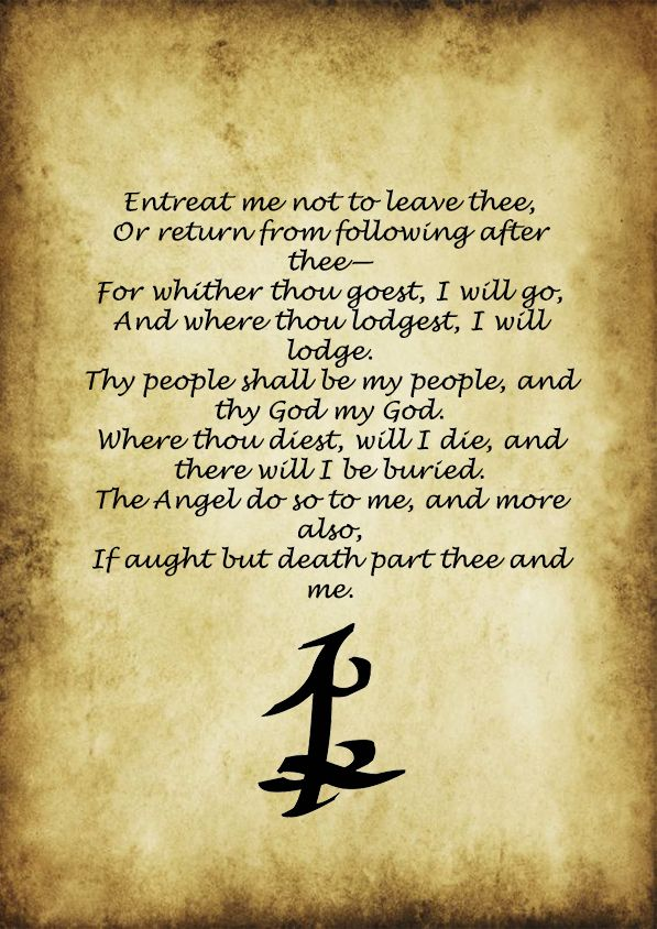 parabatai oath from Shaowhunters | quotes in 2019