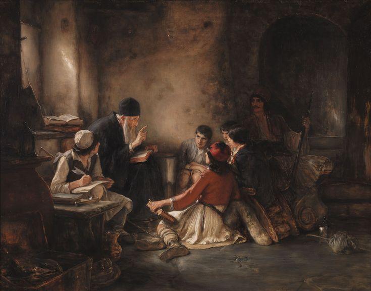 """""""Το κρυφό σχολειό"""" (Νικόλαος Γύζης: Ο μεγάλος ζωγράφος / Ίδρυμα Β. & Μ. Θεοχαράκη, 2013)"""