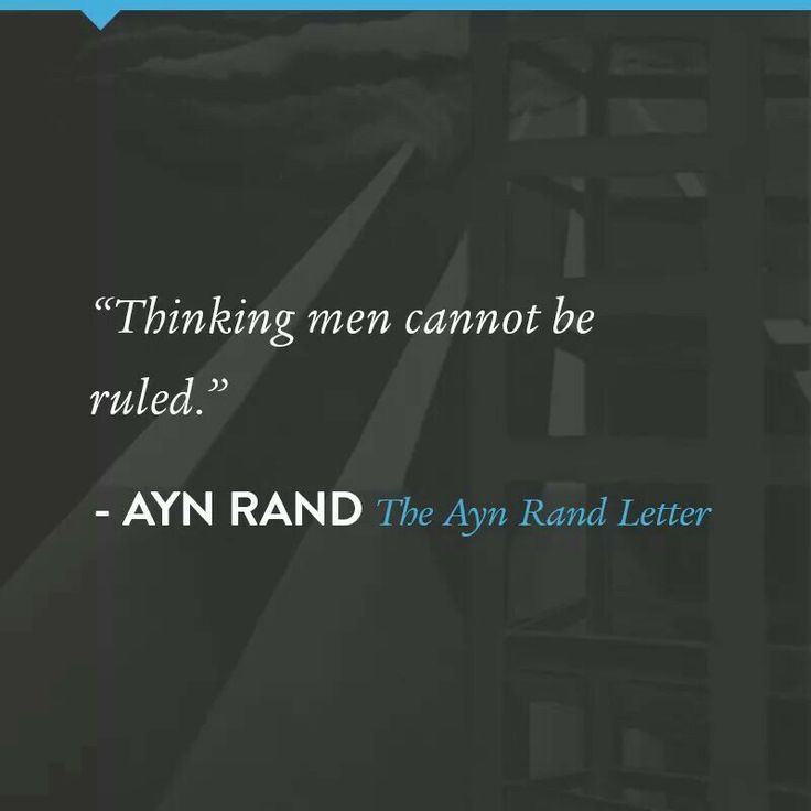 ayn rand essays objectivist thought Find great deals for the voice of reason : essays in objectivist thought by ayn rand (1990, paperback) shop with confidence on ebay.