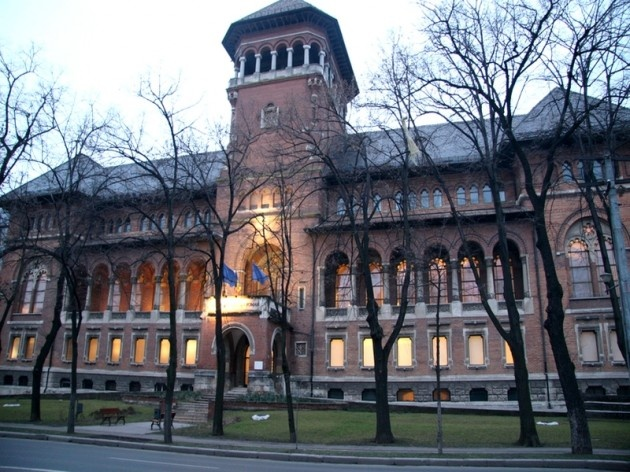 Museum of the Romanian Peasant, Bucharest.