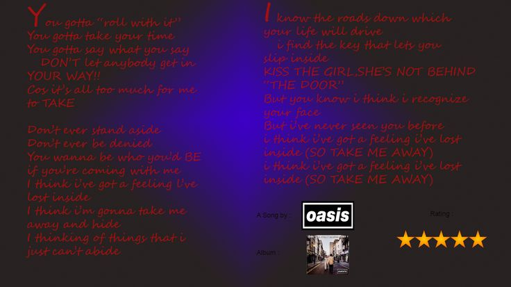 A song by oasis N.Gallagher