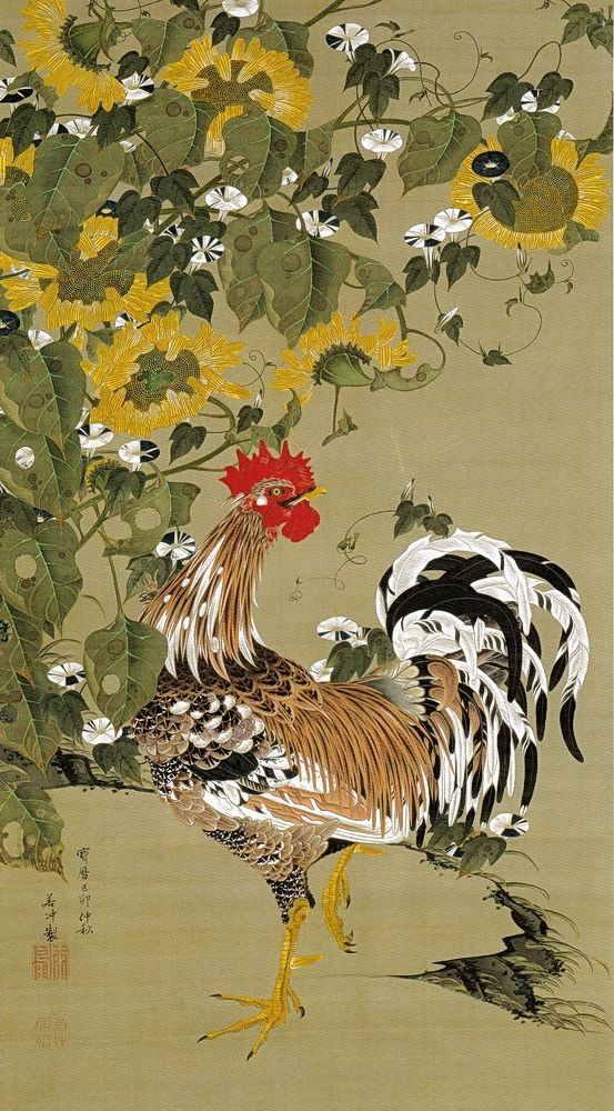 伊藤若冲 Ito Jakuchu/動植綵絵 Doshoku Sai-e(Colorful Realm of Living Beings)05-向日葵雄鶏図 Himawari Yukei-zu(Rooster and Sunflowers)
