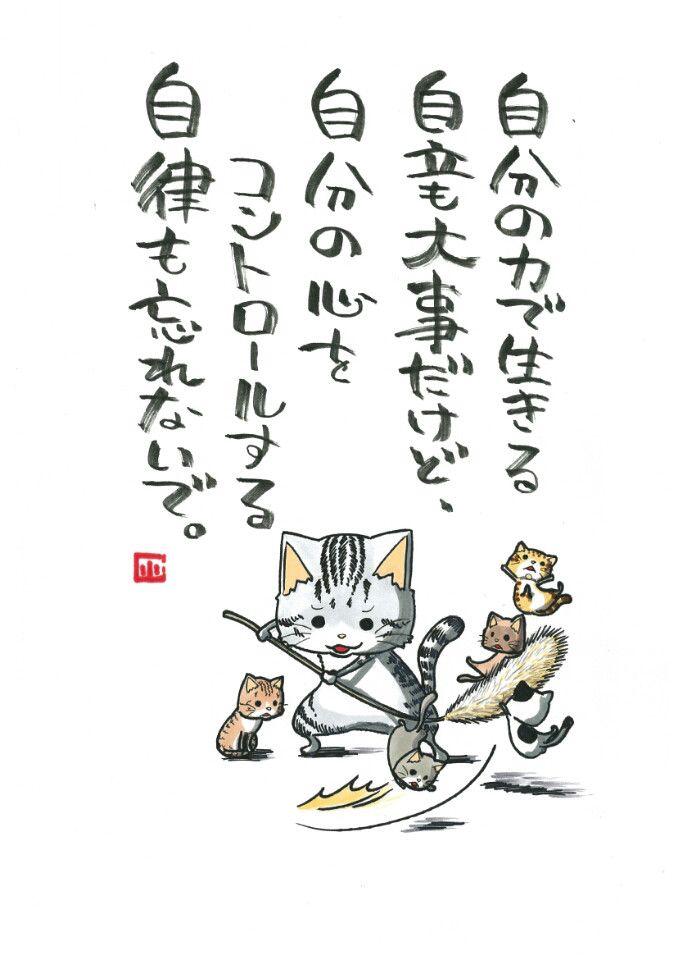 12年目のスタート|ヤポンスキー こばやし画伯オフィシャルブログ「ヤポンスキーこばやし画伯のお絵描き日記」Powered by Ameba
