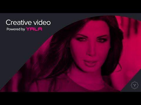 Nancy Ajram - Baladeyat - Ana Mennoh (Audio) / نانسي عجرم - بلديات - أنا منه - YouTube