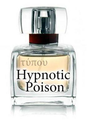 Χύμα Γυναικείο Άρωμα τύπου Hypnotic Poison