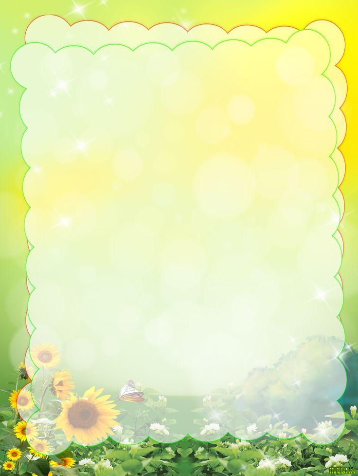 Шаблоны а4 для детского сада, картинку