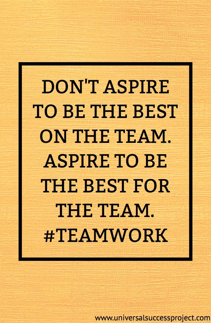 T E A M Together Everyone Achieves More It Takes Both Sides To Build A Bridge True Te Inspirational Teamwork Quotes Best Teamwork Quotes Workplace Quotes