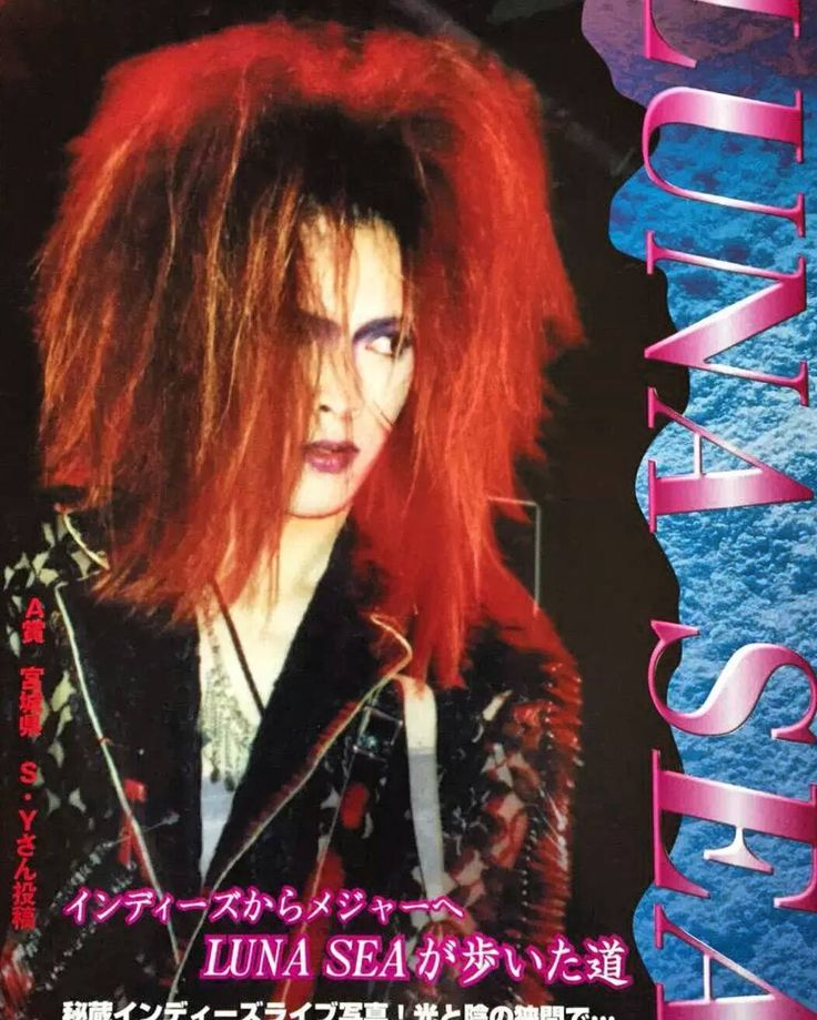 #TBT with the beautiful INORAN.. VK style! ; ) #inoran #INRN #lunasea #muddyapes #tourbillon #jrock #rock #japan #guitarist #vocalist #guitarplayer #rockstar #musician #performer #vk #90s by jelmed1