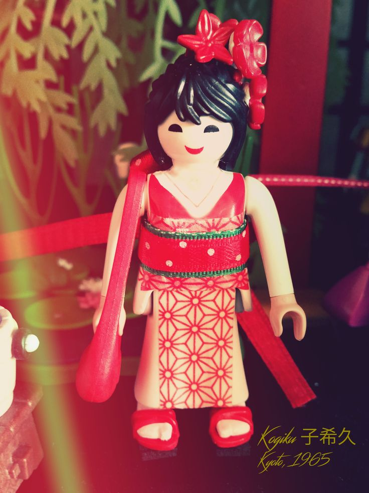Playmobil - The flourish light of the sixties captured her beauty.