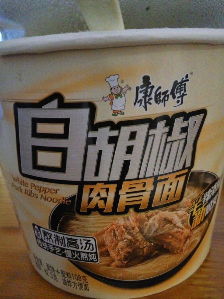 Pork cup noodle -6 yuan-