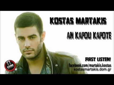 Kostas Martakis - An Kapou Kapote (New Single, 2013) - YouTube