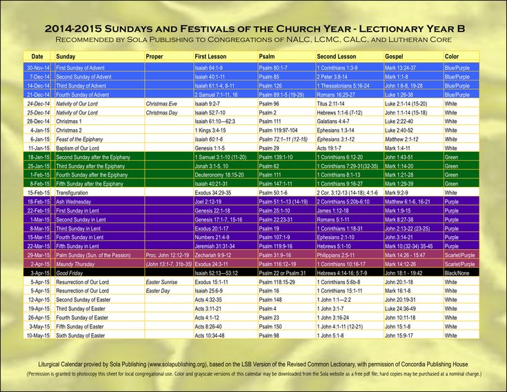 2014 methodist color liturgical calendar