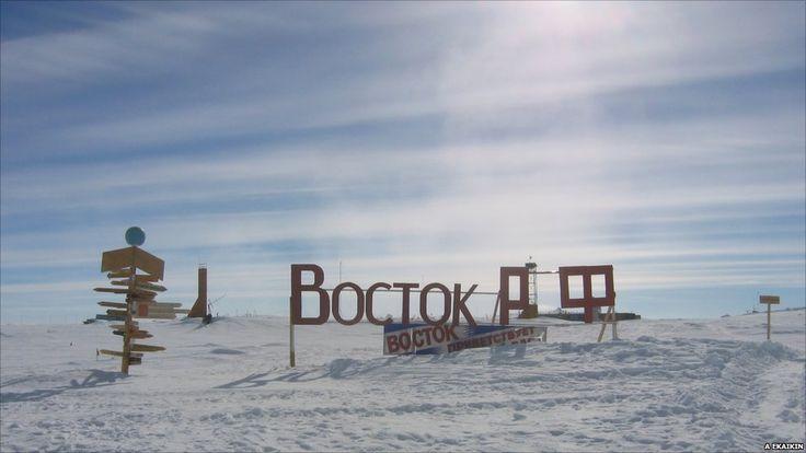 南極のボストーク湖には未知の生物がいるかもしれないと話題になっている。