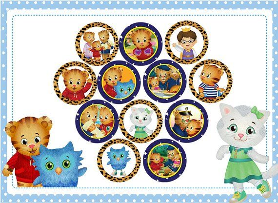 Daniel Tiger Printable Cupcake Topper Daniel Tiger Party Supplies