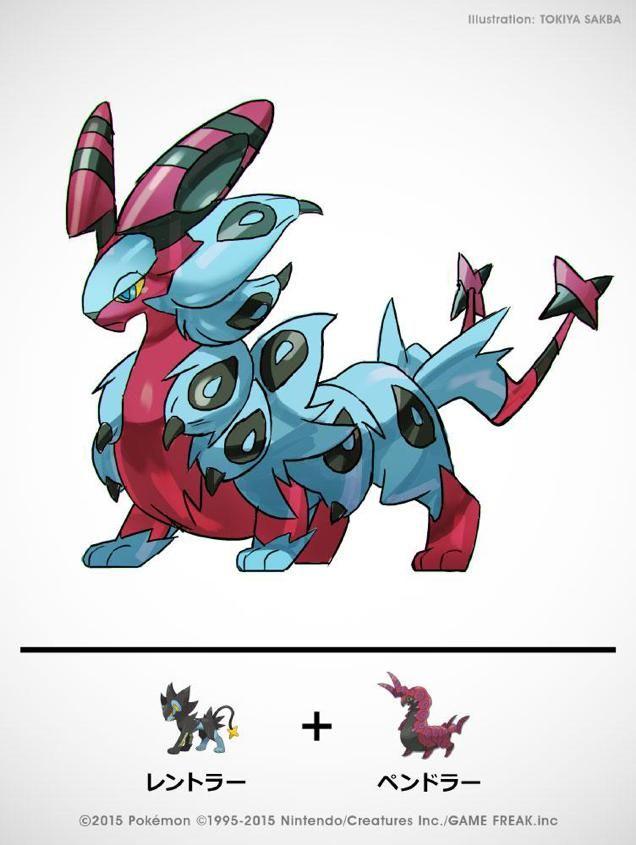 Pokémon Fusions Continue to Make Dreams Reality