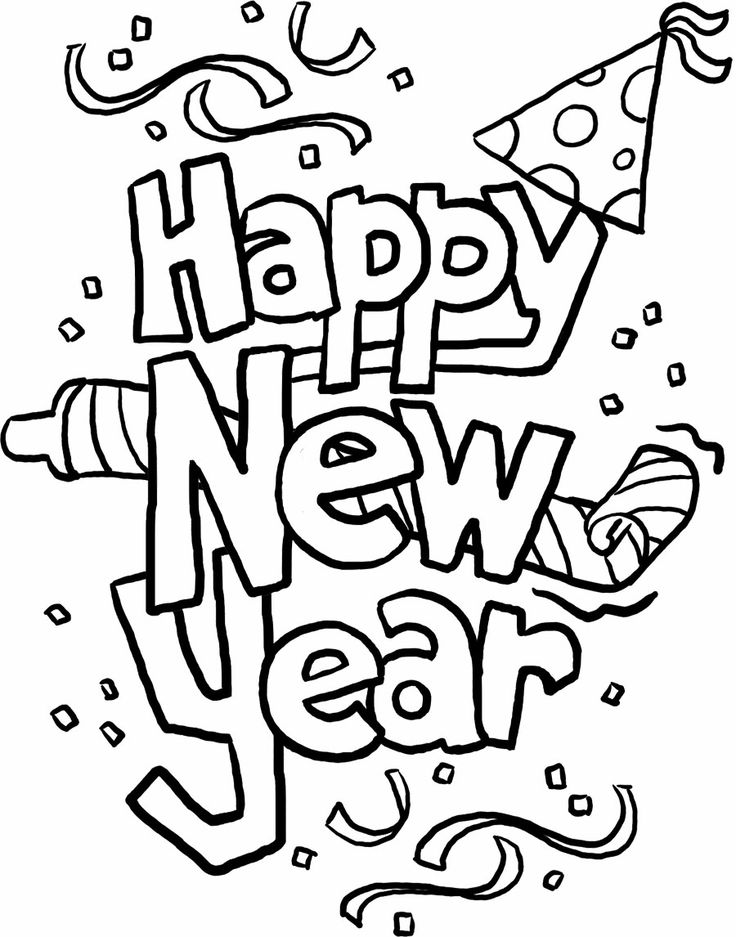 Happy New Year Cards Coloring Page