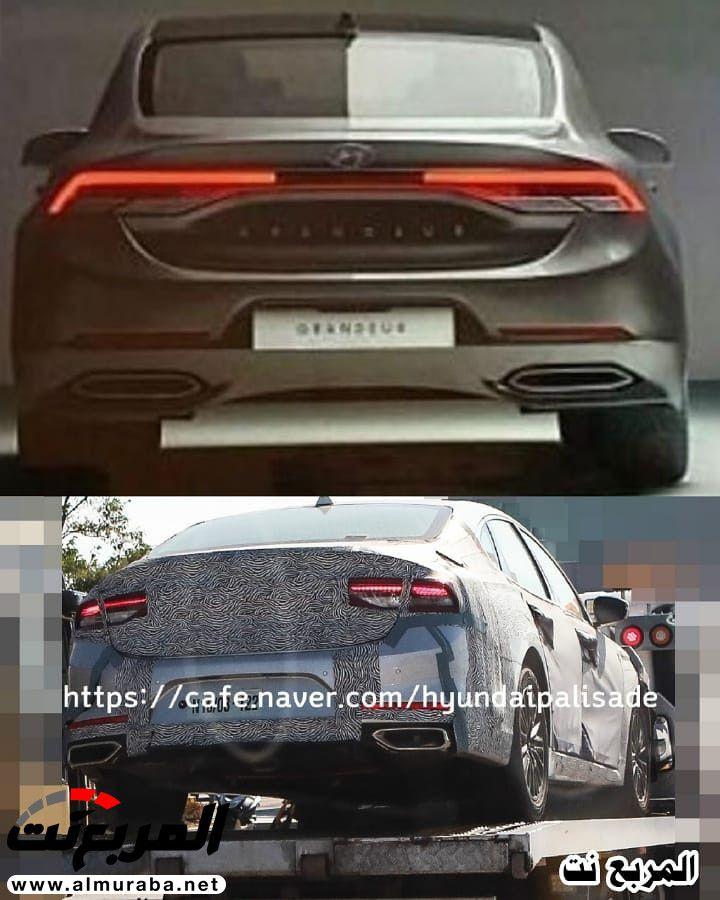 هيونداي ازيرا 2020 تظهر بالكامل في صور توقعية Sports Car New View Car
