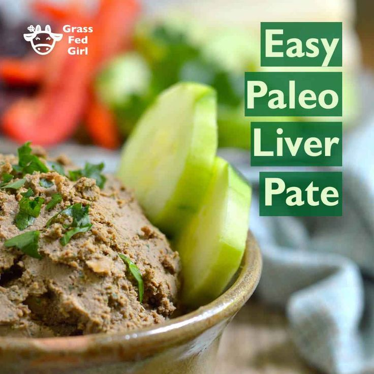 8 Reasons to eat more liver and paleo duck pate recipe: Here I share important reasons to eat more liver & I included Paleo duck pate recipe to convince you.