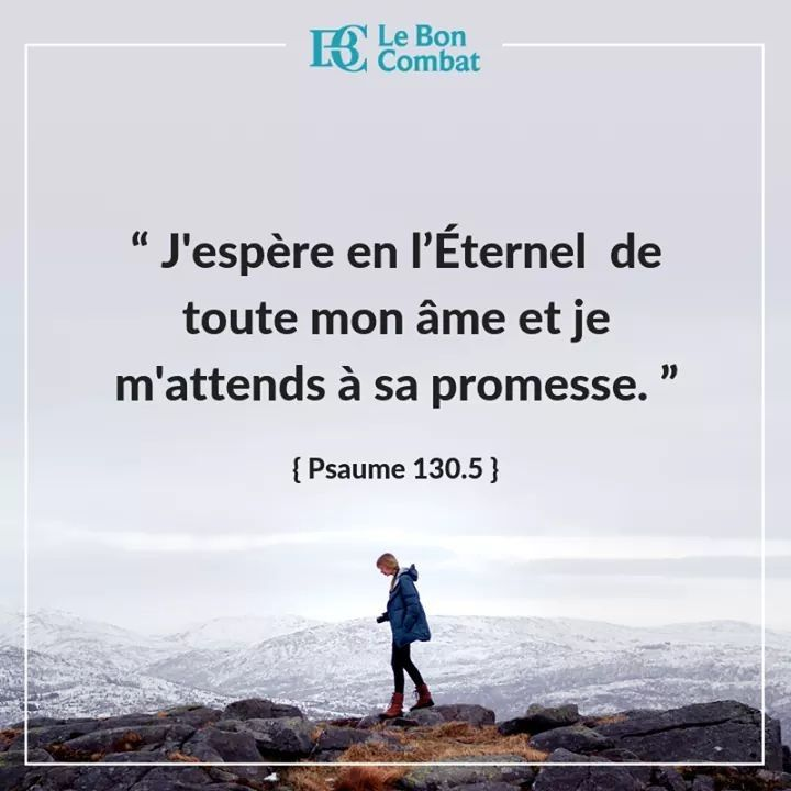 Dieu Est Fidele A Ses Promesses Dieu Est Fidele Psaumes Promesse