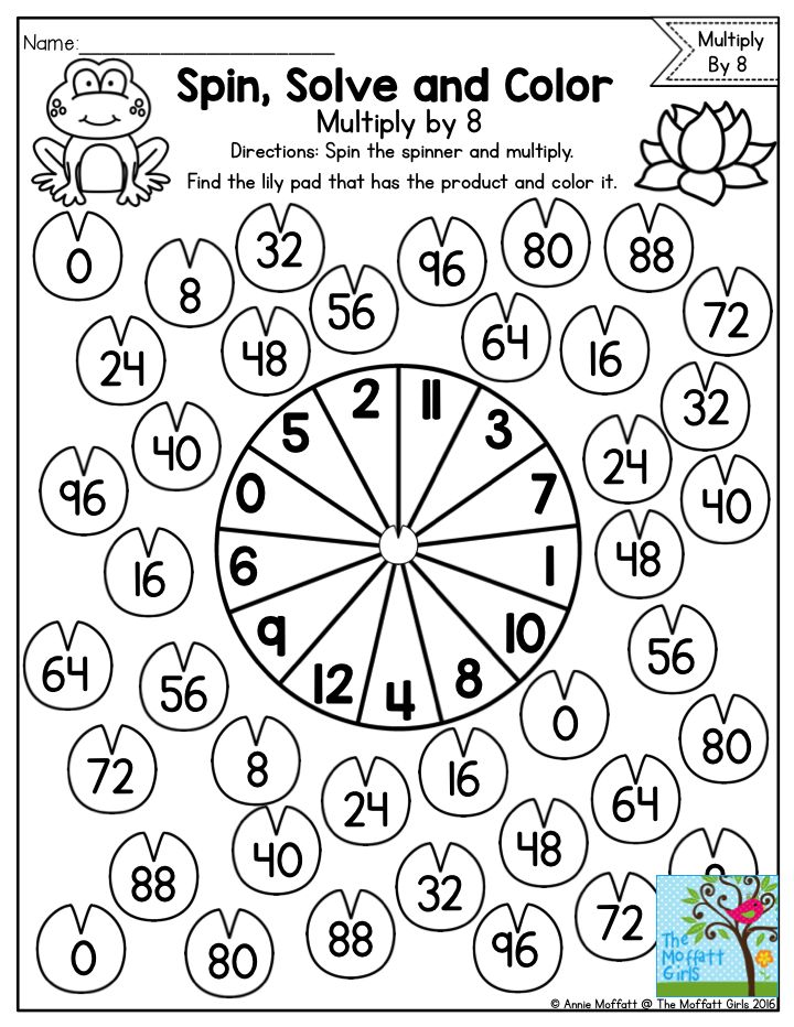 Spin, Solve and Color- such a fun way to practice multiplication facts!