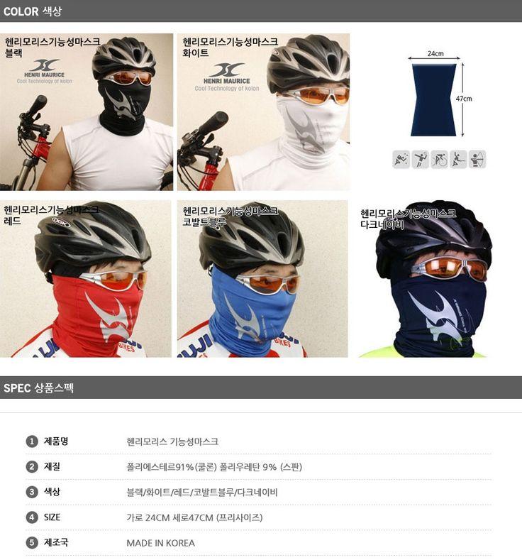 MULTI SCARF Bandana Neck Warmer Snood Head wear Face Mask Headband Warmer