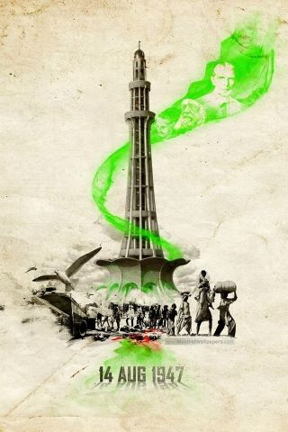 Pakistan Independence day free wallpapers Collection.