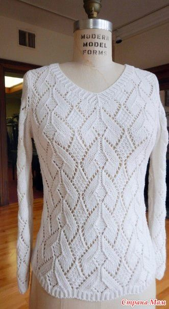 Openwork sweater knitting. - Knitted fashion + NEMODELNYH FOR LADIES - Country Mom