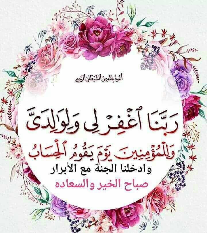 Pin By Ummohamed On اسماء الله الحسنى Islamic Quotes Wallpaper Beautiful Names Of Allah Wallpaper Quotes