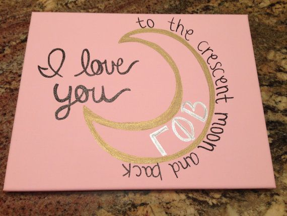 Light pink canvas with a crescent moon image and the words I love you to the…