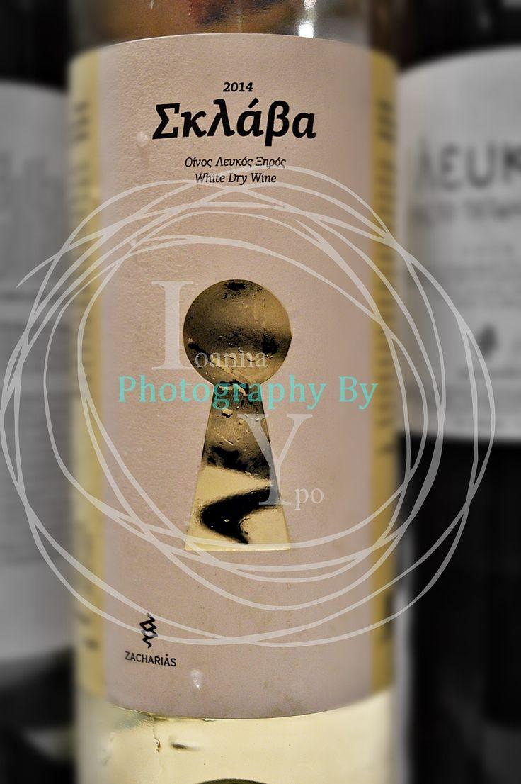 GREEK WINE SKLAVA - FOLLOW MY FACEBOOK PAGE https://www.facebook.com/Ioanna-S-YPO-photography-115100415221540/
