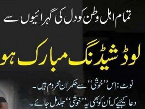 pakistani very funny images,