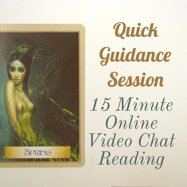 Just in: Fast Tarot Guidance Session, 15 Minute Online Psychic Reading, Skype Tarot Readings, Live Psychic Readings, Email Intuitive Readings, Oracle https://www.etsy.com/listing/514603319/fast-tarot-guidance-session-15-minute?utm_campaign=crowdfire&utm_content=crowdfire&utm_medium=social&utm_source=pinterest
