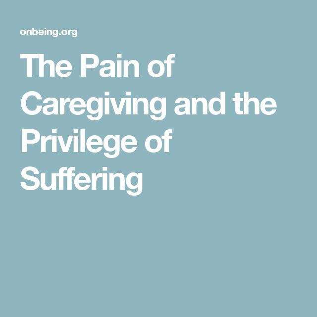essays on pain and suffering No endeavor comes without stress no matter what we do, at times we will be met  with challenges: disagreements, pressures, mistakes,.