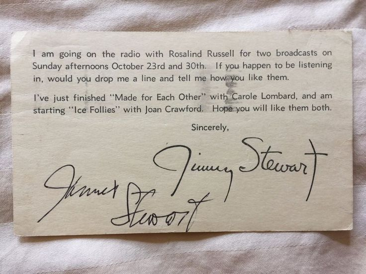 JAMES STEWART AUTOGRAPHED 1938 POST CARD REQUESTING HIS SIGNATURE BUY BONDS!