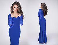 Вечернее платье Elza синее электрик