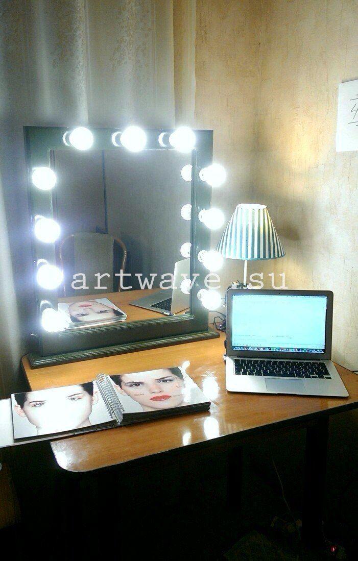 Гримерные зеркала ArtWave