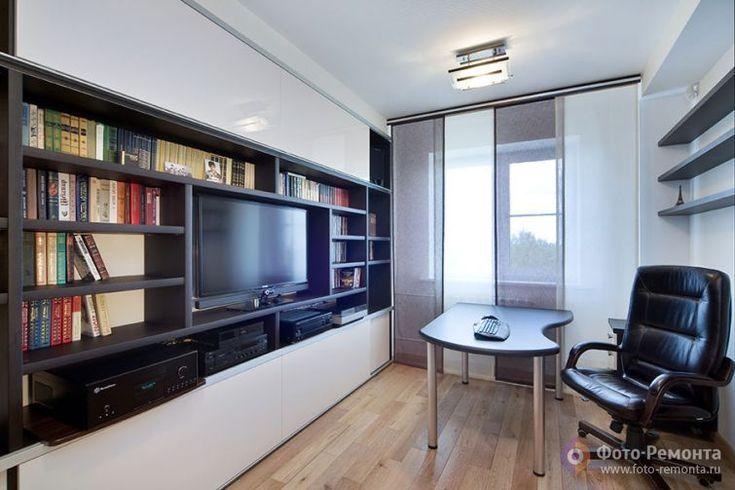 Дизайн кабинета современный стиль