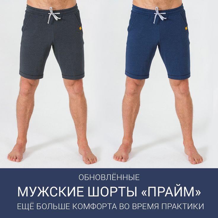 """Дорогие мужчины, любимые вами #шорты """"Прайм"""" снова в наличии!   Мы немного доработали модель, и теперь он стала ещё удобнее и красивее😎   Убедитесь сами:http://www.yogadress.ru/product/shorty-muzhskie-praym  💸Цена: 1590 рублей   Вы можете сделать заказ любым удобным способом:  - Зайдите на сайт http://www.yogadress.ru - Позвоните по телефонам +7 (916) 404-01-20 или +7 (916) 810-57-35 - Напишите на почту sales@best4yoga.ru - Приезжайте к нам в #шоурум по адресу: Москва, ул. Ярославская…"""