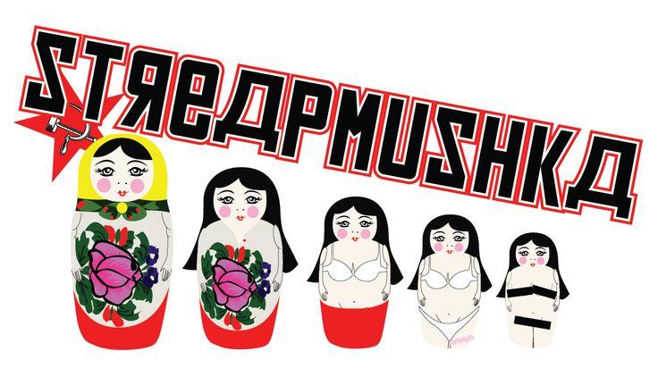 streapmushka Realizado con vectores en illustrator