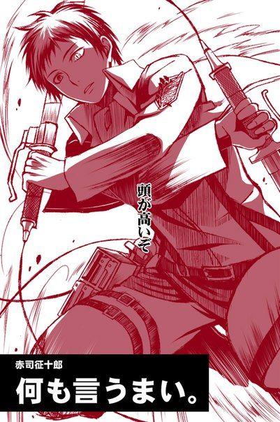 Akashi Seijuro | Kuroko No Basuke x Shingeki No Kyojin crossover