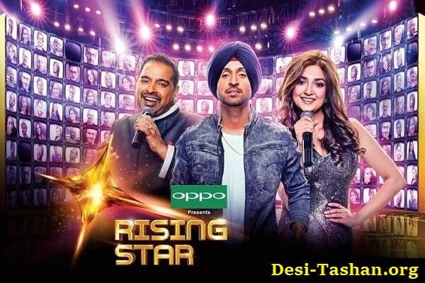Rising Star Season 2 10th February 2018 watch online