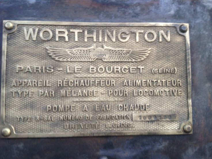 Worthington Paris - Le Bourget